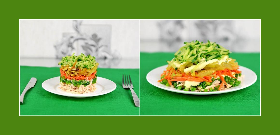 Salat leichter Salat