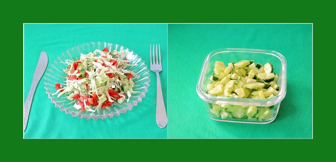 Gemüsesalat bunter Salat