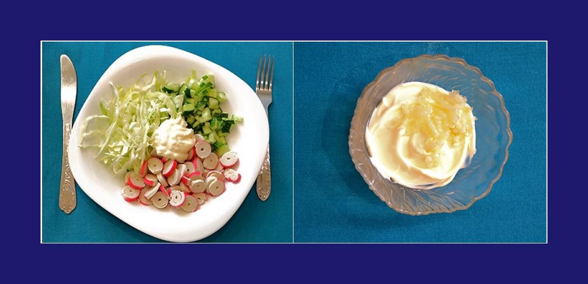 Salat Rezept Sommersalat bunter Salat
