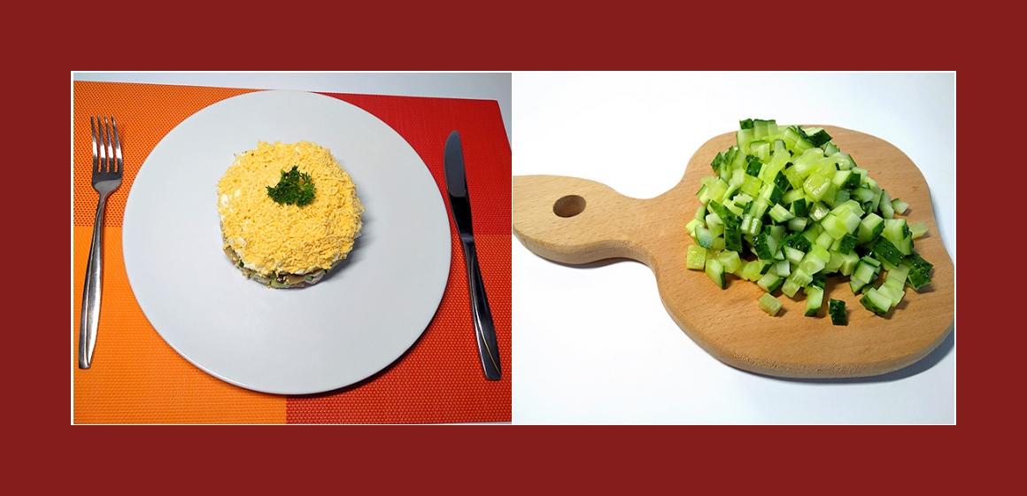 Gurken-Tomatensalat mit Champignons