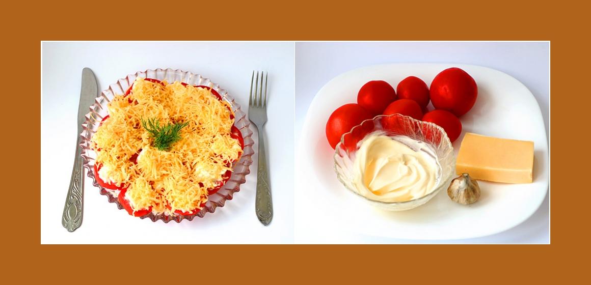 Tomatensalat mit Knoblauch und Käse