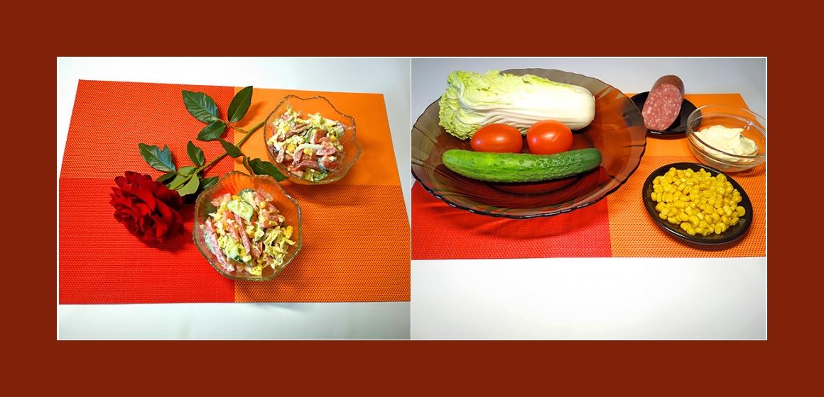 Pikanter Tomaten-Gurken-Salat mit Chinakohl, Mais und Wurst