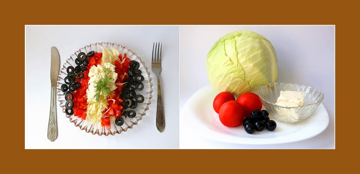 Einfacher Kohl-Tomaten-Salat mit Oliven und Feta