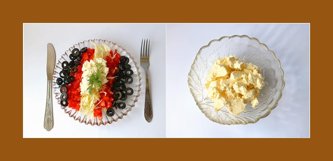 Gemüsesalat mit Feta