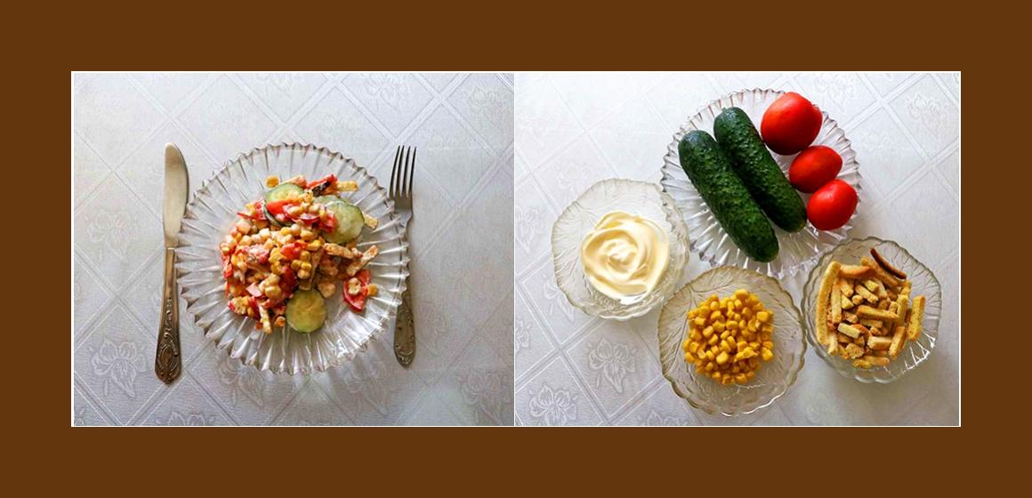 Nahrhafter Tomaten-Gurken-Mais-Salat mit Croutons