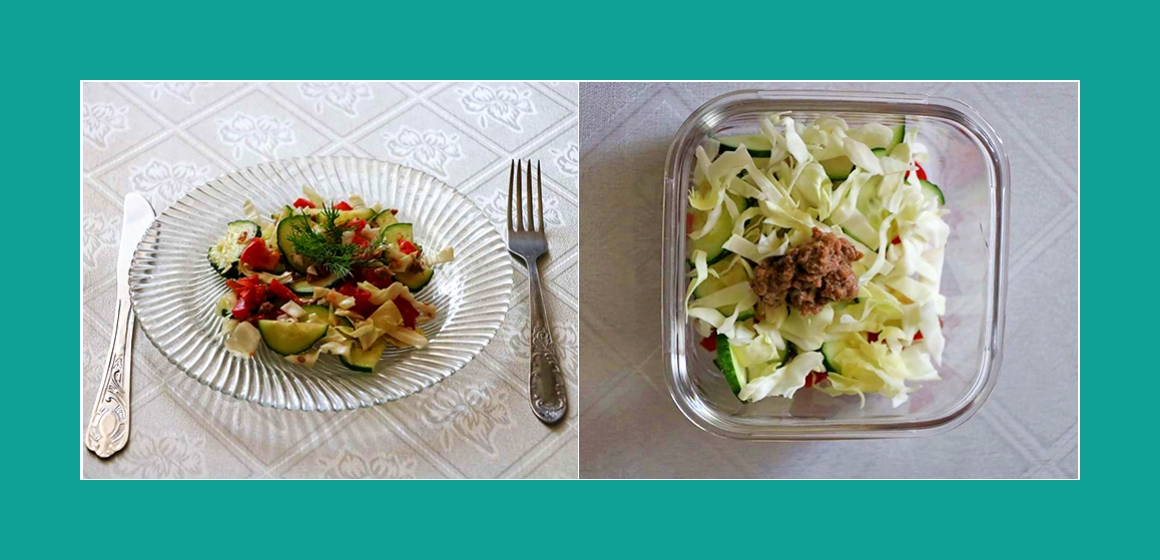 bunter Salat Rezept Kalorien