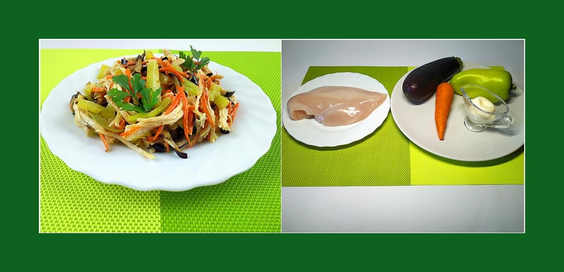 Leckerer Salat mit Auberginen, Paprika, Möhren und Hähnchen