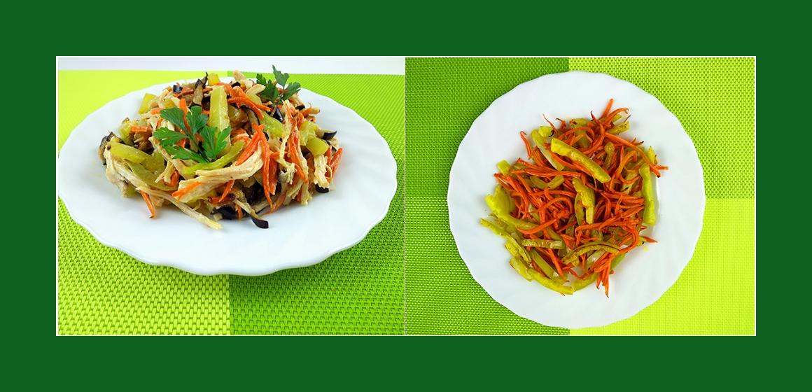 Gemüsesalat gemischter Salat