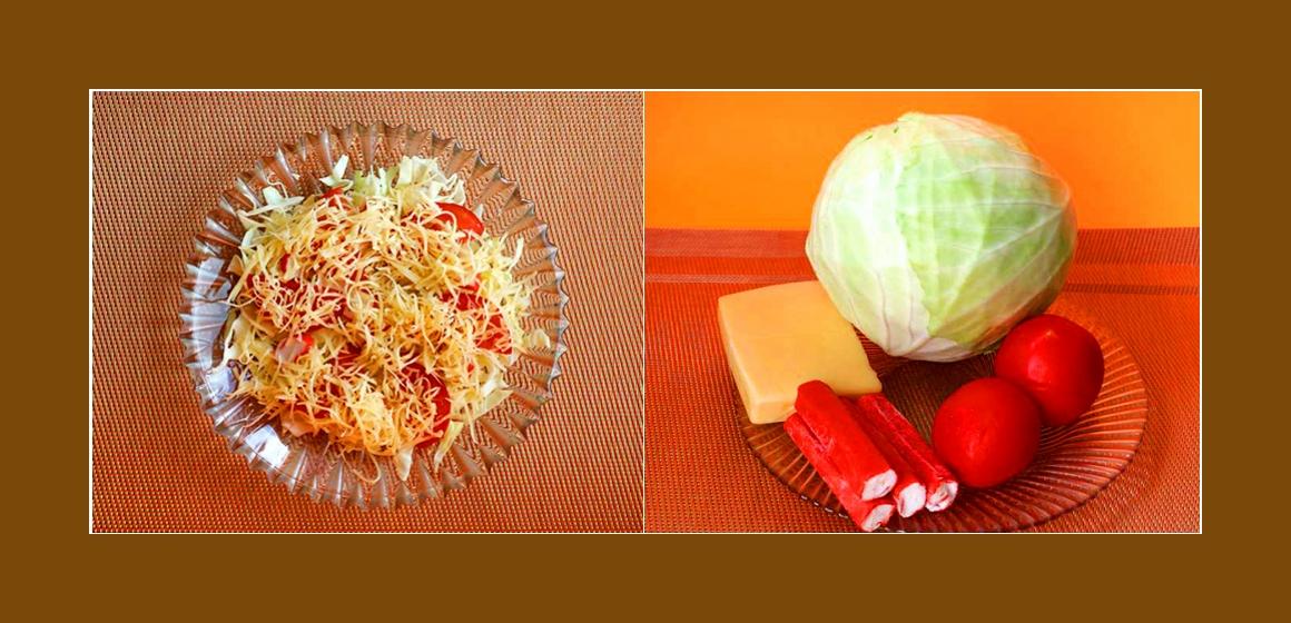 Leichter Kohl-Tomaten-Salat mit Käse und Krabbenstangen