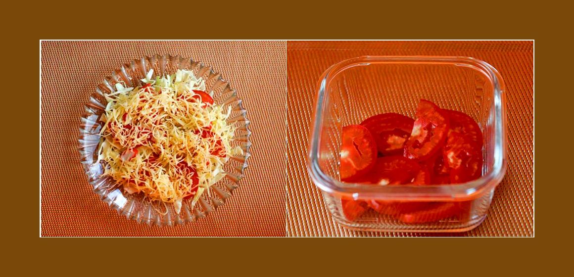 Tomatensalat Gemüsesalat Rezept