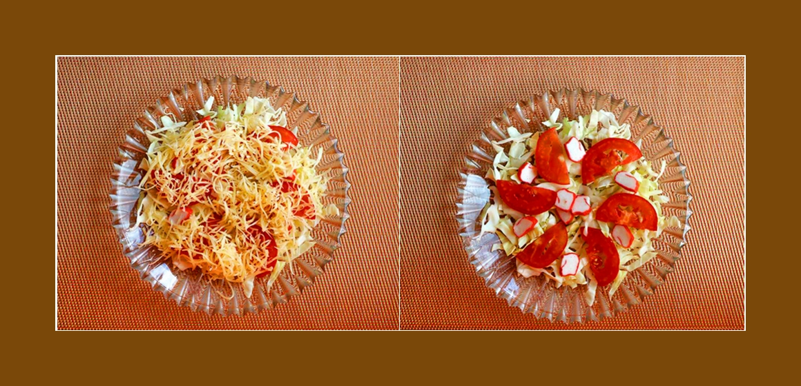 einfacher Salat gemischter Salat