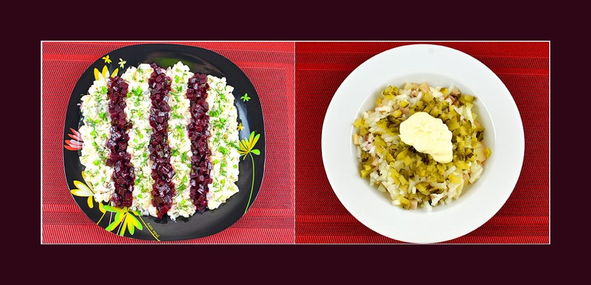 gemischter Salat Rezept Zutaten