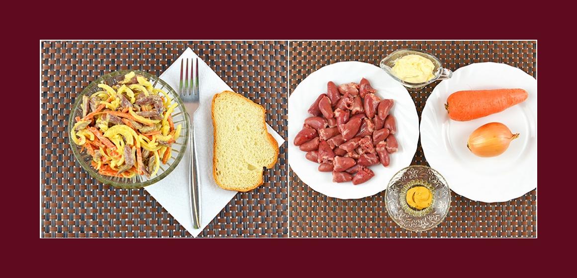 Leckerer Salat mit Hühnerherzen Möhren Zwiebel
