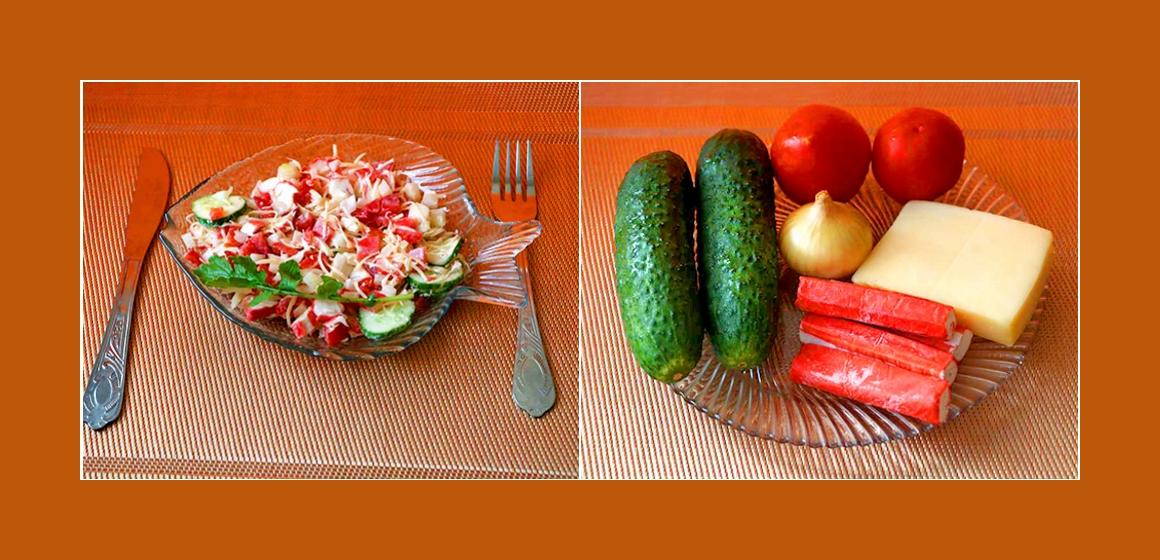 Leichter Tomaten-Gurken-Salat mit Zwiebel Käse und Krabbenstangen