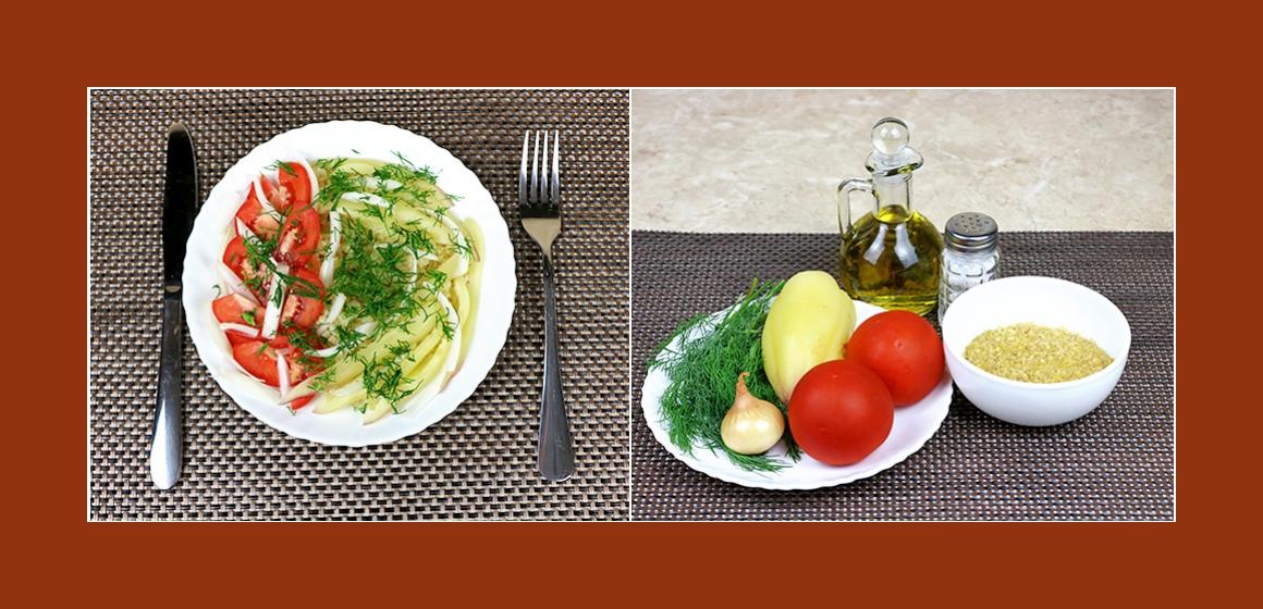 leichter Tomaten - Paprika- Salat mit Reis