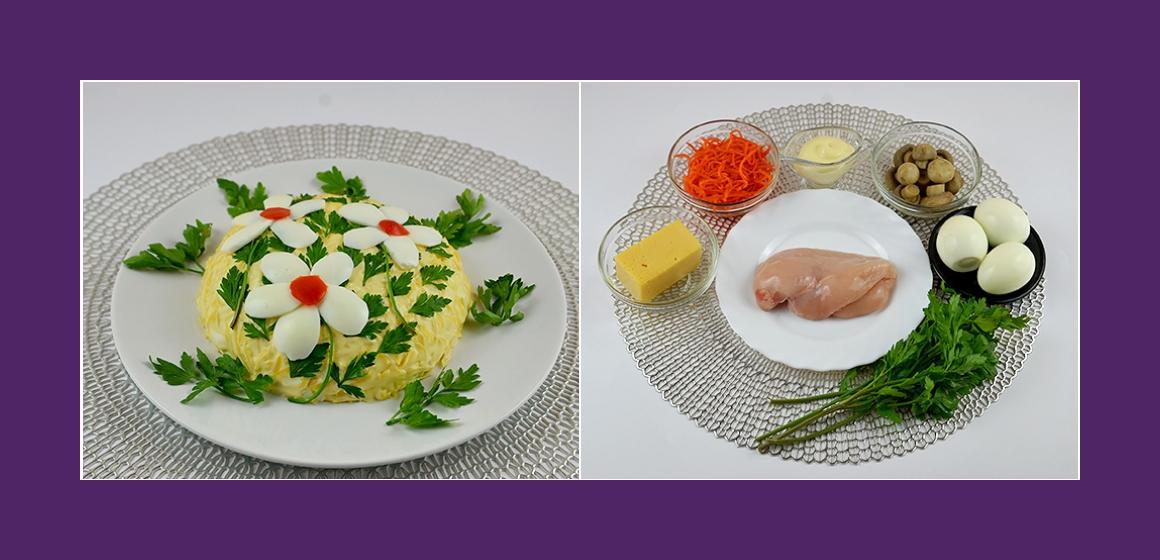 Gemischter Käse-Tomaten-Salat mit Hähnchen Eiern Möhren und Petersilien