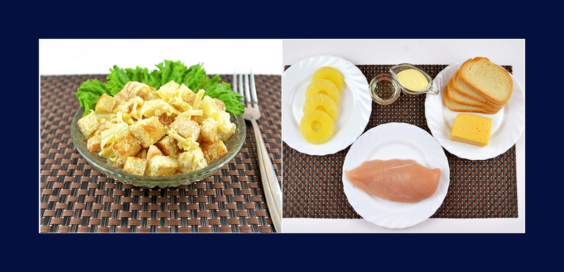 Herzhafter Salat mit Fleisch Ananas Käse und Croutons