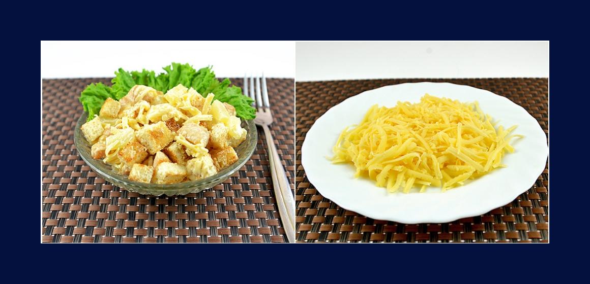 leichter Salat Kalorien
