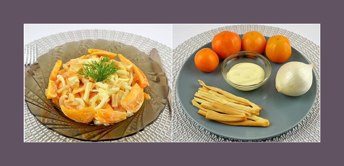 Einfacher Salat mit Mandarinen Zwiebeln und Käse