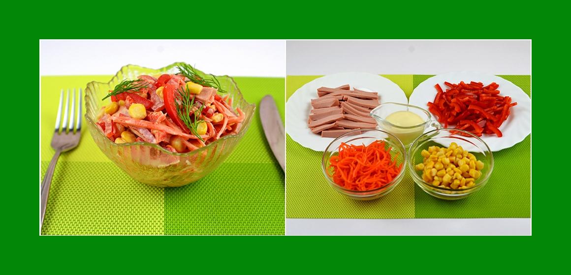 Herzhafter Salat mit Wurst Karotten Paprika und Mais