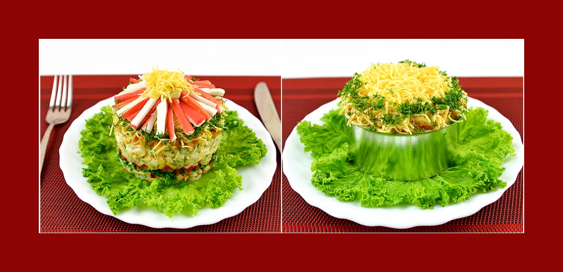 leckerer Salat Rezept Zutaten