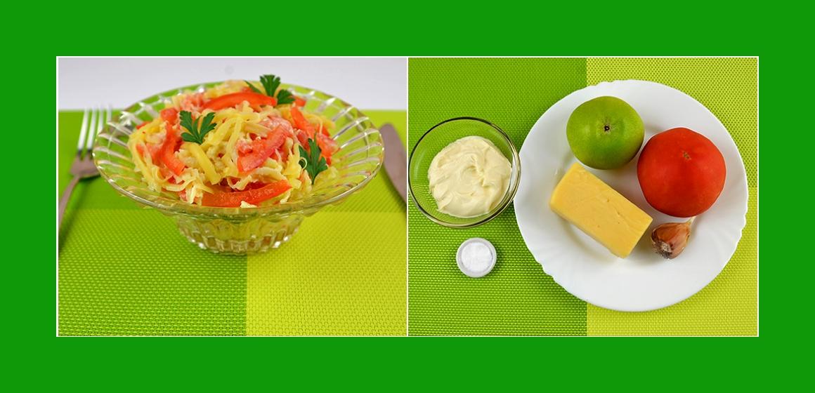 Lecker Salat mit Tomaten Apfel Käse und Knoblauch