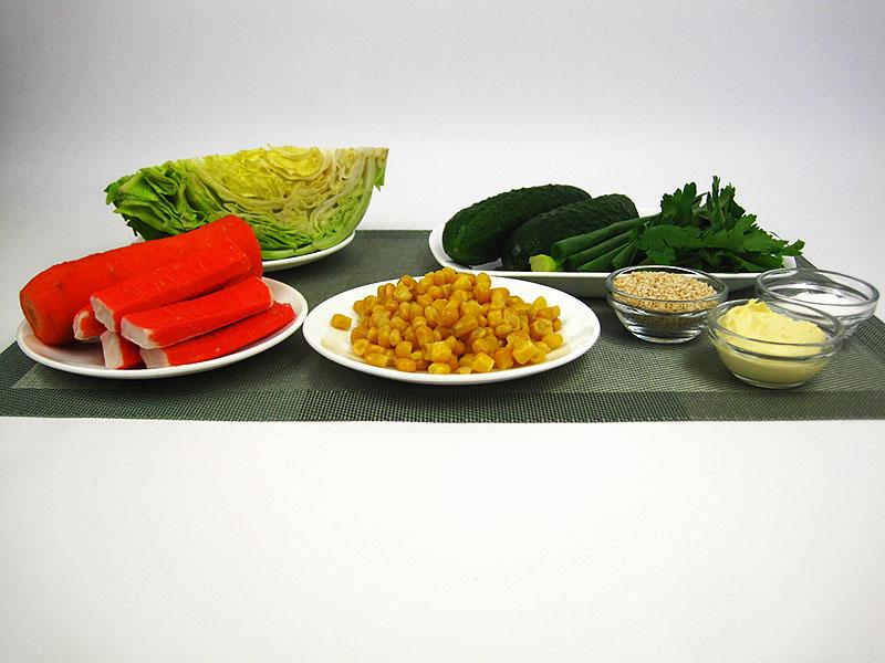 leichterer Salat
