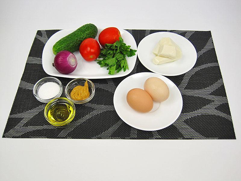 Salat Zutaten